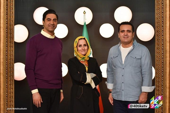 محمدرضا علیمردانی در صحنه برنامه تلویزیونی چهل تیکه به همراه حسین رفیعی و الهام حاتمی