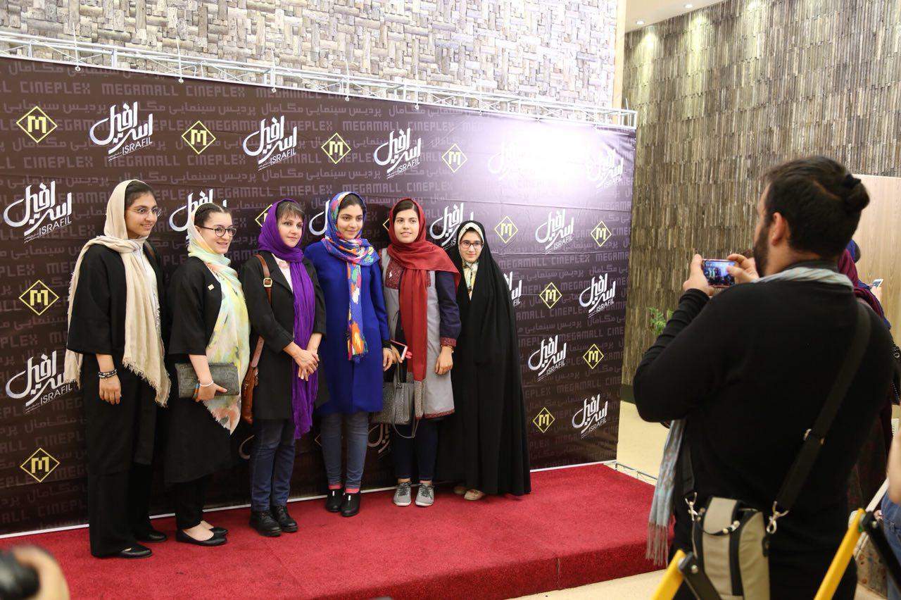 آیدا پناهنده در اکران افتتاحیه فیلم سینمایی اسرافیل