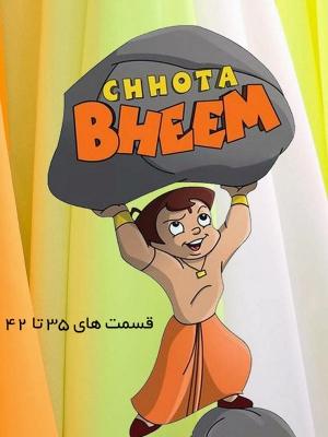 پوستر سریال تلویزیونی بیم کوچولو به کارگردانی Rajiv Chilaka