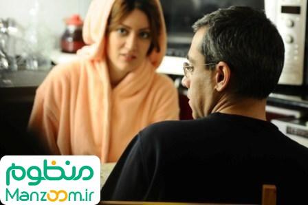 فیلم سینمایی سیانور به کارگردانی بهروز شعیبی