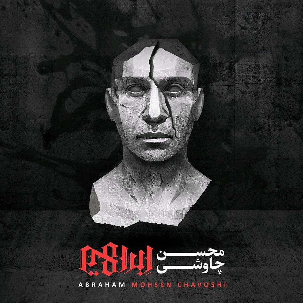 تصویری از محسن چاوشیحسینی، خواننده تیتراژ و آهنگ ساز سینما و تلویزیون در حال بازیگری سر صحنه یکی از آثارش