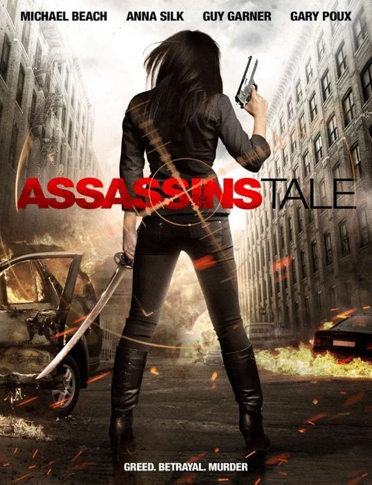 فیلم سینمایی Assassins Tale به کارگردانی