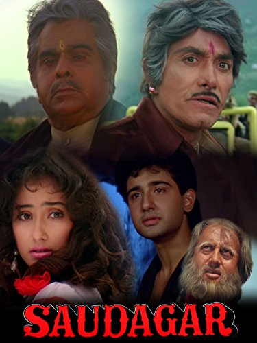 فیلم سینمایی Saudagar با حضور Anupam Kher، Vivek Mushran، Manisha Koirala، Raaj Kumar و Dilip Kumar