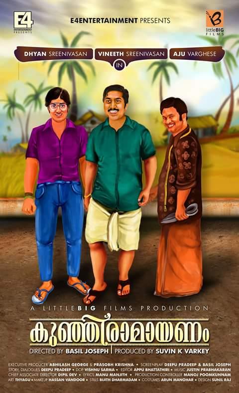 فیلم سینمایی Kunjiramayanam با حضور Dhyan Sreenivasan، Aju Varghese و Vineeth Sreenivasan