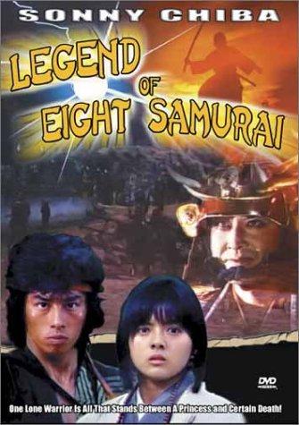فیلم سینمایی Legend of Eight Samurai به کارگردانی Kinji Fukasaku