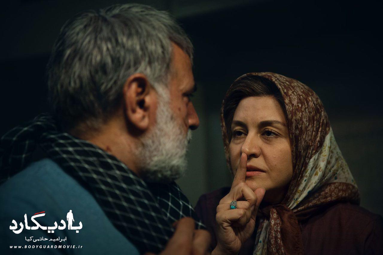 فیلم سینمایی بادیگارد با حضور پرویز پرستویی و مریلا زارعی
