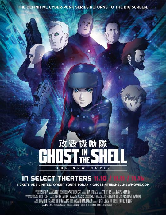 فیلم سینمایی Ghost in the Shell به کارگردانی Kazuchika Kise