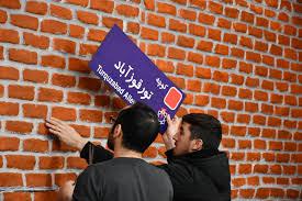 سریال تلویزیونی چیزخاصی نیست به کارگردانی زهره جهانی