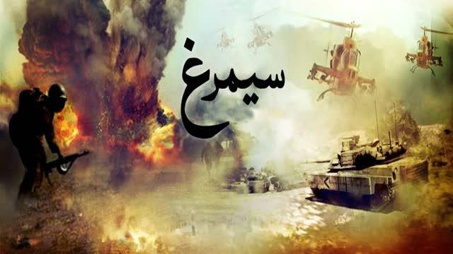 پوستر سریال تلویزیونی سیمرغ به کارگردانی حسین قاسمیجامی