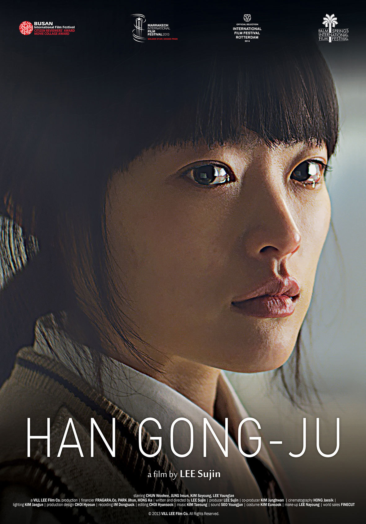 فیلم سینمایی Han Gong-ju به کارگردانی Su-jin Lee