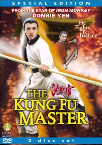 فیلم سینمایی Kung Fu Master به کارگردانی Gordon Chan