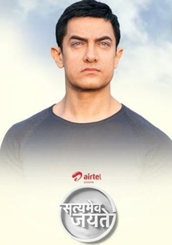 سریال تلویزیونی Satyamev Jayate با حضور عامر خان