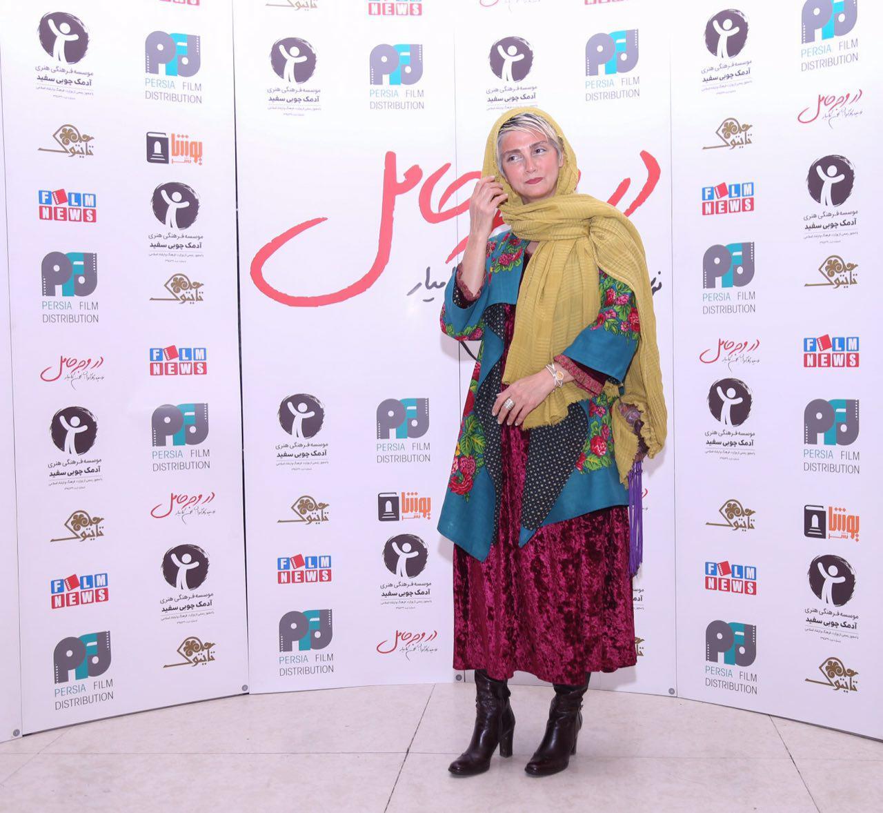 رویا جاوید نیا در اکران افتتاحیه فیلم سینمایی در وجه حامل