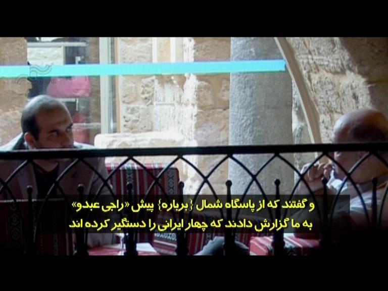 فیلم سینمایی به دنبال حقیقت به کارگردانی سیاوش سرمدی
