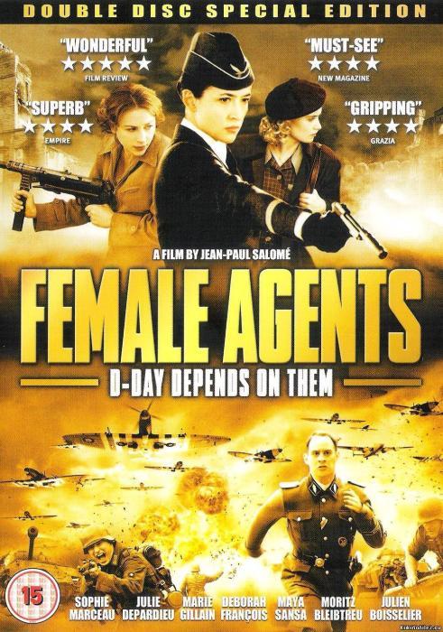 فیلم سینمایی Female Agents به کارگردانی Jean-Paul Salomé