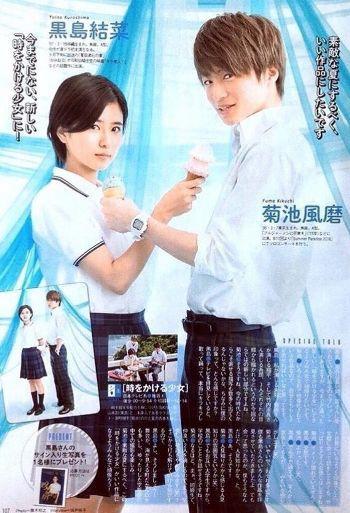 سریال تلویزیونی Toki wo Kakeru Shôjo به کارگردانی Hitoshi Iwamoto و Yoshinori Shigeyama