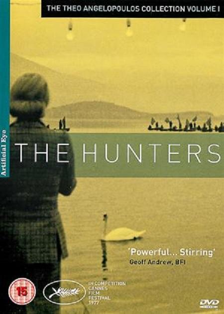 فیلم سینمایی The Hunters به کارگردانی تئو آنگلوپولوس