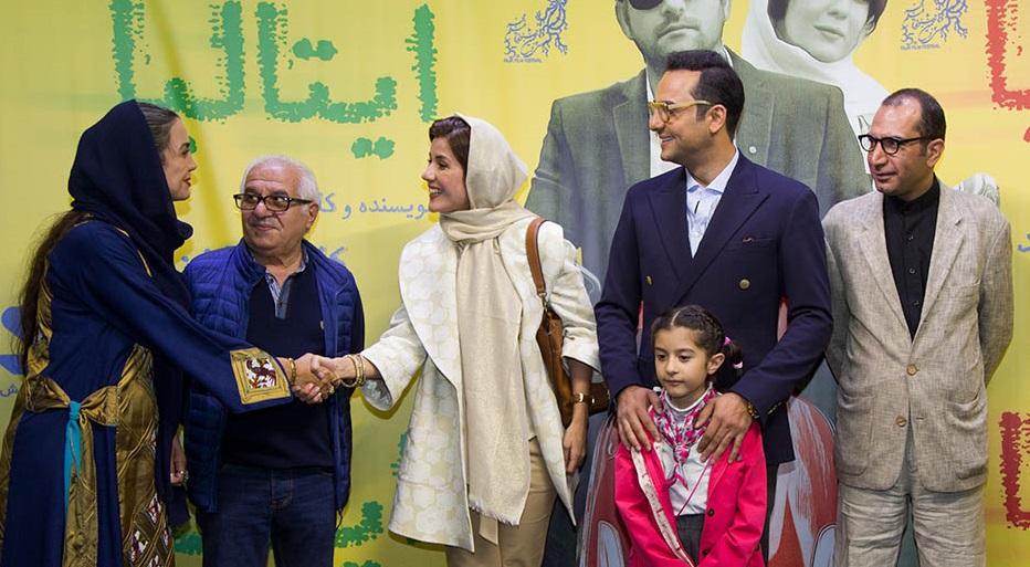 اکران افتتاحیه فیلم سینمایی ایتالیا ایتالیا با حضور سیدفرید سجادیحسینی، حامد کمیلی، سارا بهرامی و رضا سخایی