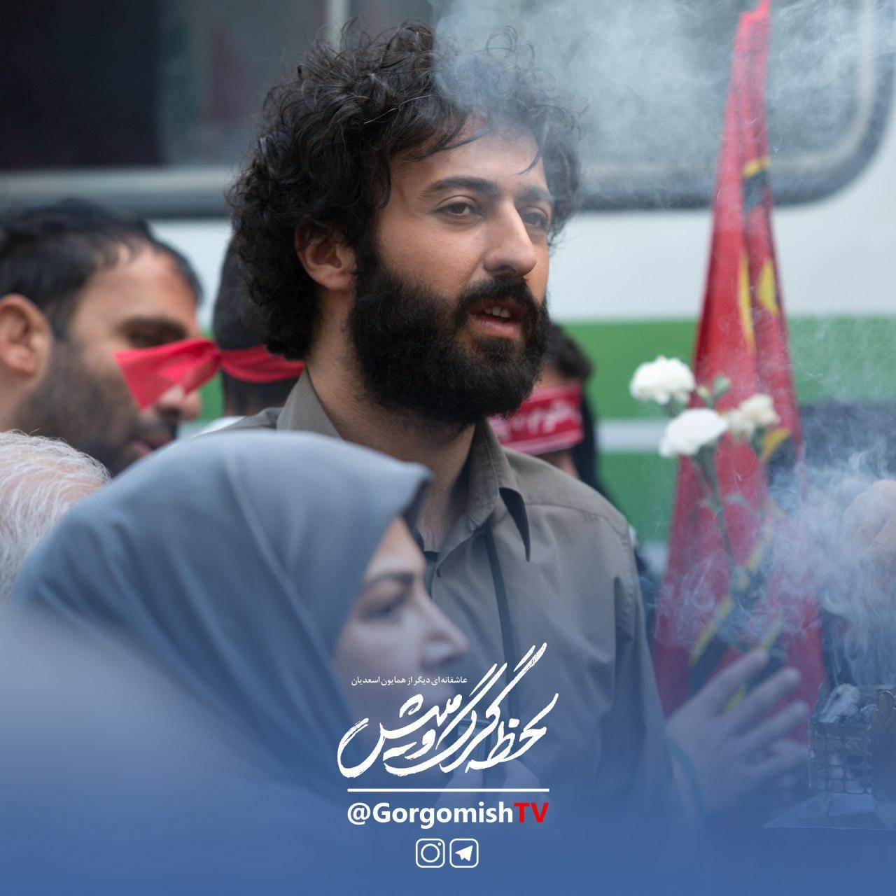 حسام محمودیفرید در صحنه سریال تلویزیونی لحظه گرگ و میش