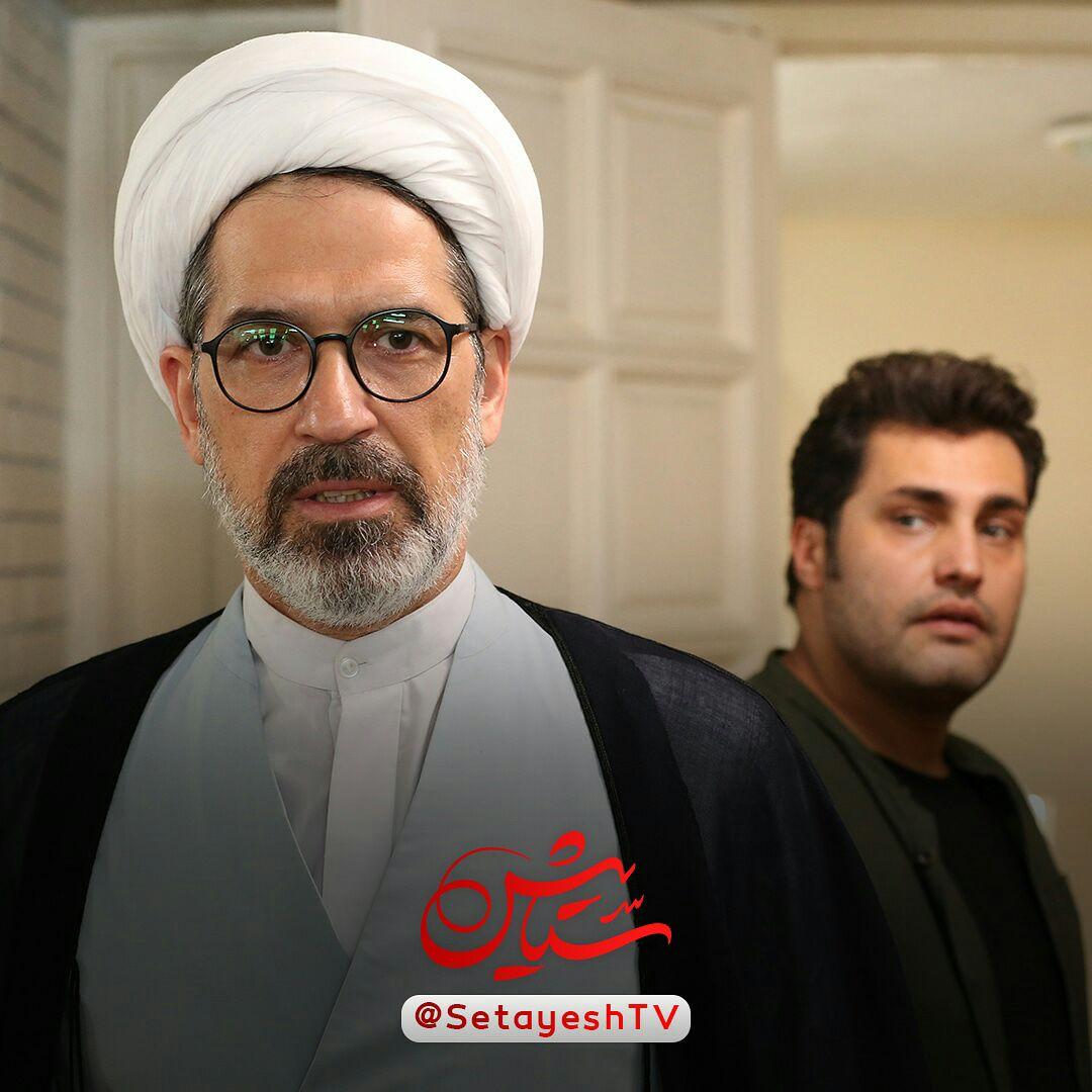 سریال تلویزیونی ستایش 3 با حضور فرهاد جم و امیرمحمد زند