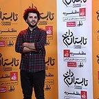 اکران افتتاحیه فیلم سینمایی تابستان داغ با حضور سعید روستایی