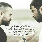 پوستر فیلم سینمایی مغزهای کوچک زنگ زده با حضور هومن سیدی و نوید محمدزاده