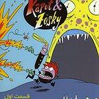 پوستر سریال تلویزیونی کپیوت وزاسکی 1 به کارگردانی Didier Loubat