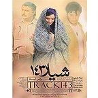 پوستر فیلم سینمایی شیار ۱۴۳ با حضور مهران احمدی، مریلا زارعی و جواد عزتی