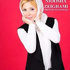 تصویری شخصی از نیوشا ضیغمی، بازیگر سینما و تلویزیون