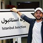 اکران افتتاحیه فیلم سینمایی چهارراه استانبول با حضور بهرام رادان