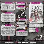 پوستر فیلم سینمایی رفتن به کارگردانی نوید محمودی