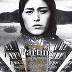 پوستر فیلم سینمایی رفتن با حضور فرشته حسینی