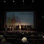 اکران افتتاحیه فیلم سینمایی ایتالیا ایتالیا به کارگردانی کاوه صباغ زاده