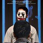 فیلم سینمایی خط باریک قرمز به کارگردانی فرزاد خوشدست