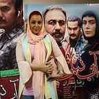 آرتمیس ورزنده، بازیگر سینما و تلویزیون - عکس اکران
