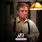 سریال تلویزیونی آچمز با حضور کاظم هژیرآزاد