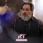 سریال تلویزیونی آچمز با حضور سیدمهرداد ضیایی