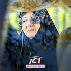 سریال تلویزیونی آچمز با حضور رابعه مدنی