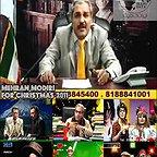 پوستر فیلم سینمایی بمب خنده به کارگردانی مهران مدیری