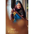 فیلم سینمایی زنها فرشتهاند 2 با حضور سحر قریشی