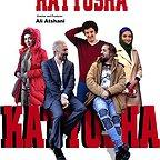 پوستر فیلم سینمایی کاتیوشا به کارگردانی علی عطشانی