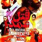 پوستر فیلم سینمایی قتل عمد به کارگردانی سعید دولتخانی