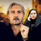 پوستر سریال تلویزیونی کیفر به کارگردانی حسین تبریزی