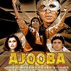 فیلم سینمایی Ajooba با حضور آمیتاب باچان، Rishi Kapoor و Dimple Kapadia