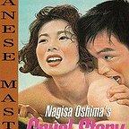 فیلم سینمایی Naked Youth با حضور Yûsuke Kawazu و Miyuki Kuwano