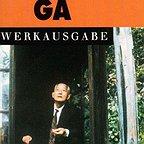 فیلم سینمایی Tokyo-Ga به کارگردانی ویم وندرس