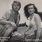 فیلم سینمایی The Forty-First با حضور Izolda Izvitskaya و Oleg Strizhenov