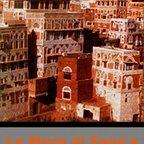 فیلم سینمایی The Walls of Sana'a به کارگردانی Pier Paolo Pasolini