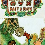 فیلم سینمایی Winnie-the-Pooh Pays a Visit به کارگردانی Fyodor Khitruk