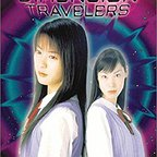 فیلم سینمایی The Dimension Travelers به کارگردانی Kazuya Konaka
